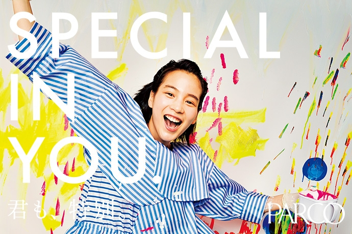 SPECIAL IN YOU 2018