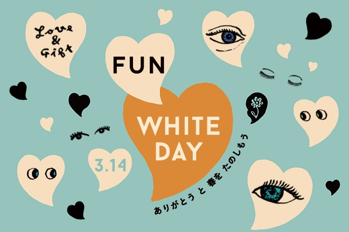 FUN!WHITEDAY!