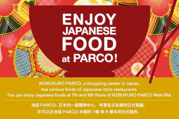 ENJOY JAPANESE FOOD atPARCO!