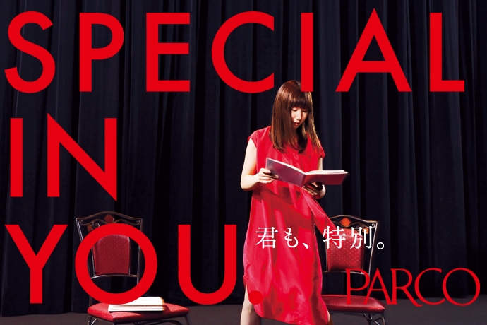 SPECIAL IN YOU